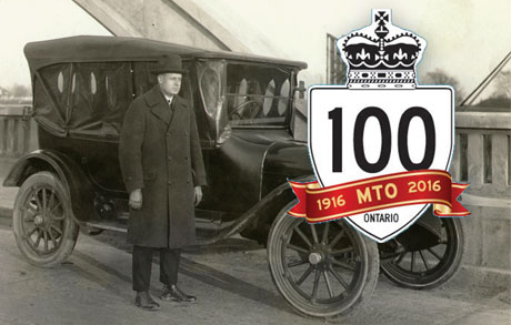An image with the MTO 100th anniversary graphic in the front, car on a bridge in Oakville, date unknown. Image from MTO's collection.